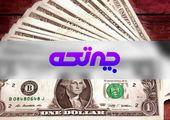 امید افزایشی های دلار به اخبار سیاسی