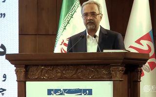 همایش راز ماندگاری چالش ها در اقتصاد ایران - دکتر محمد نهاوندیان