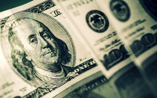وفاداری قیمت دلار به کانال ۲۶