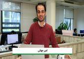 زور خبر استعفای شاپور محمدی هم به نقدینگی نرسید!