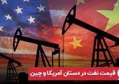 صادرات نفت زنده شد