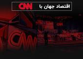 نخستین کشور عرب با برق هستهای!