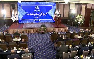 آئین رونمایی نخستین رسانه تصویری اقتصاد ایران