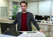 روز پرمعامله بورس تهران