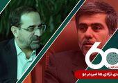 احمدی نژادی ها ضربدر دو