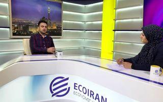 از رفتارشناسی دونالد ترامپ تا بررسی درآمدهای نفتی ایران