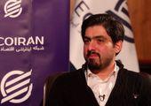 گفتگو با علی فیاض بخش، مدیر استراتژی شرکت سراواپارس