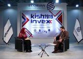 گفتگو با رئیس صندوق نوآوری و شکوفایی ریاست جمهوری