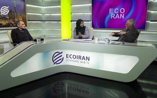 آیا طرح بانکداری جمهوری اسلامی ایران میتواند راهگشا باشد؟ (بخش چهارم)