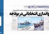 روزنامه 7دی1398