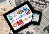 مرور مطبوعات جهان، یکشنبه ١ نوامبر ٢٠٢٠