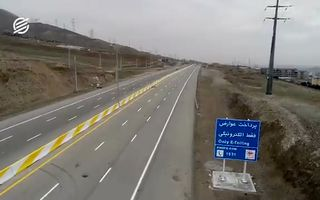تهران کرج 14 و نیم کیلومتر