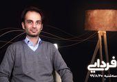 سه سناریو از آینده نفت ایران با پیروزی بایدن/ چرا نباید خیلی به دموکراتها امیدوار بود ؟