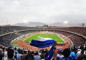 درآمدهای گمشده در فوتبال ایران