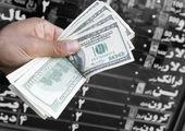 عدد طلایی قیمت دلار