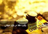 رقیب طلا در بازار جهانی