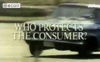 مستند آزادی انتخاب فریدمن (7)