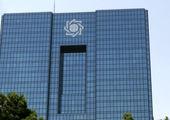تورم در پیش است؟ گزارش سیاستی بانک مرکزی منتشر شد