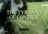 مستند آزادی انتخاب فریدمن (2)