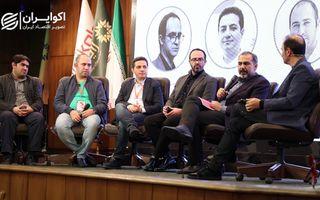 همایش نیم دایره؛ تجارت الکترونیکی ایران