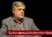 چرا نظامیان به احمدی نژاد کمک کردند؟