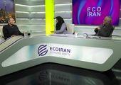 آیا طرح بانکداری جمهوری اسلامی ایران میتواند راهگشا باشد؟ (بخش سوم)