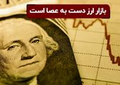 بازار ارز دست به عصا است