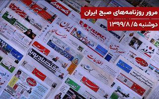 از کاهش فشار بر دولت تا دلیل مرگ و میر بالای کرونا در ایران