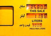 یارانه بنزینی یکساله شد