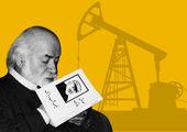 ببینید روایت زائر محمد را با جوهر نفتی صادق چوبک