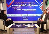 مصاحبه با تورج زارع،  مدیرعامل شرکت آلومینای ایران در حاشیه همایش صنایع غیرآهنی