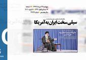 روزنامه 19دی1398