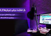 راز حمایت برخی جریانها از طالبان