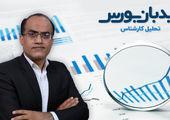 سریال سردرگمیها در بازار سرمایه