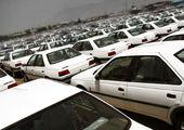پایان باز قیمتگذاری خودرو